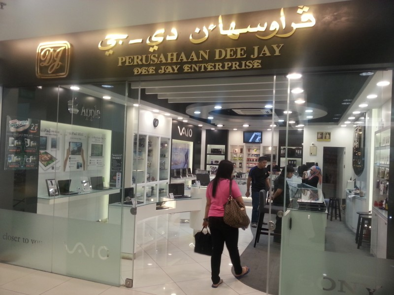 Dee Jay