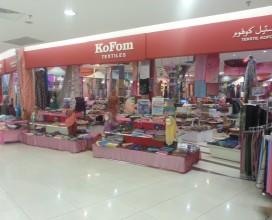 Kofom Textile