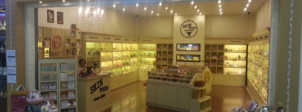 Health beauty shops gallery categories brunei times for Scab design outlet